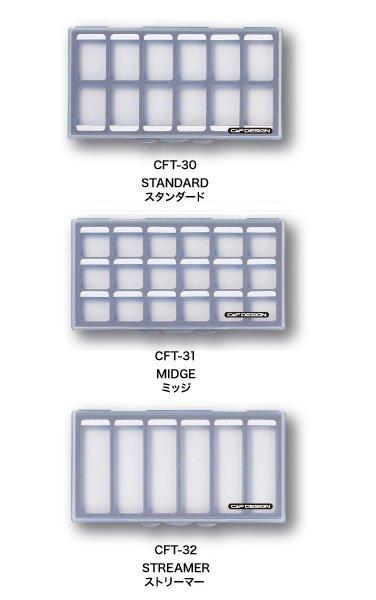 画像1: マグネティックフックパレット CFT-30 スタンダード CFT-31 ミッジ CFT-32 ストリーマー (1)