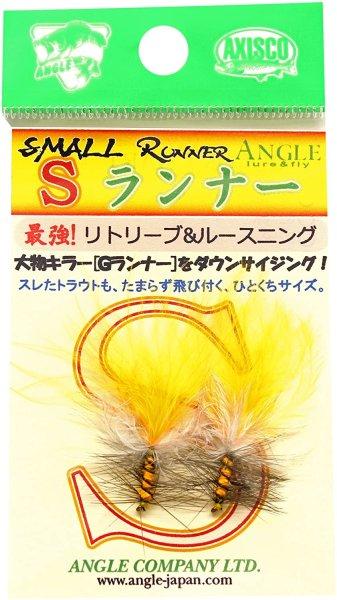 画像1: Sランナー SMALL RUNNER FO フローセントオリーブ 当日発送可能商品 (1)